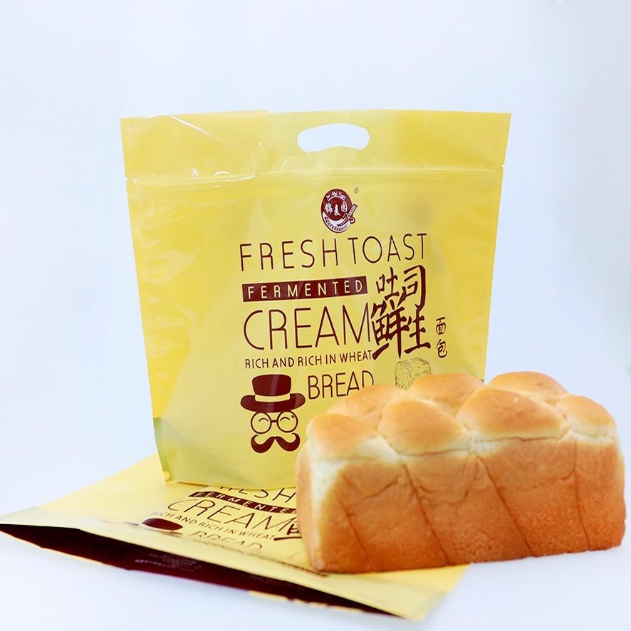 面包蛋糕包装袋