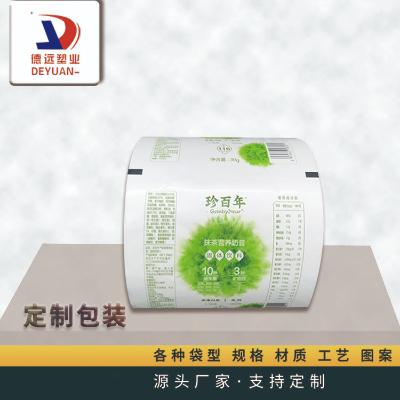 固体饮料包装卷膜