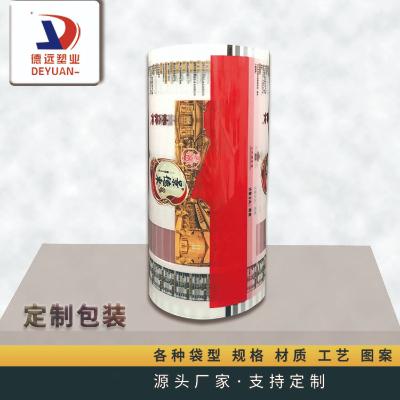 老北京面包卷膜
