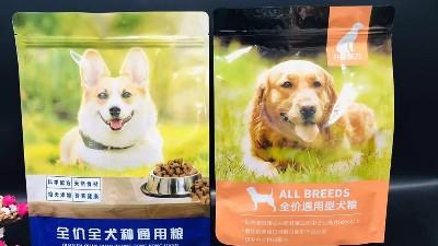 宠物食品包装袋定制-需要注意哪几点?