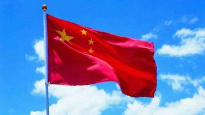 弘扬民族精神,做个了不起的中国人