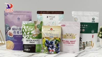 关于食品包装袋定制的流程及细节,德远塑业给大家详细介绍