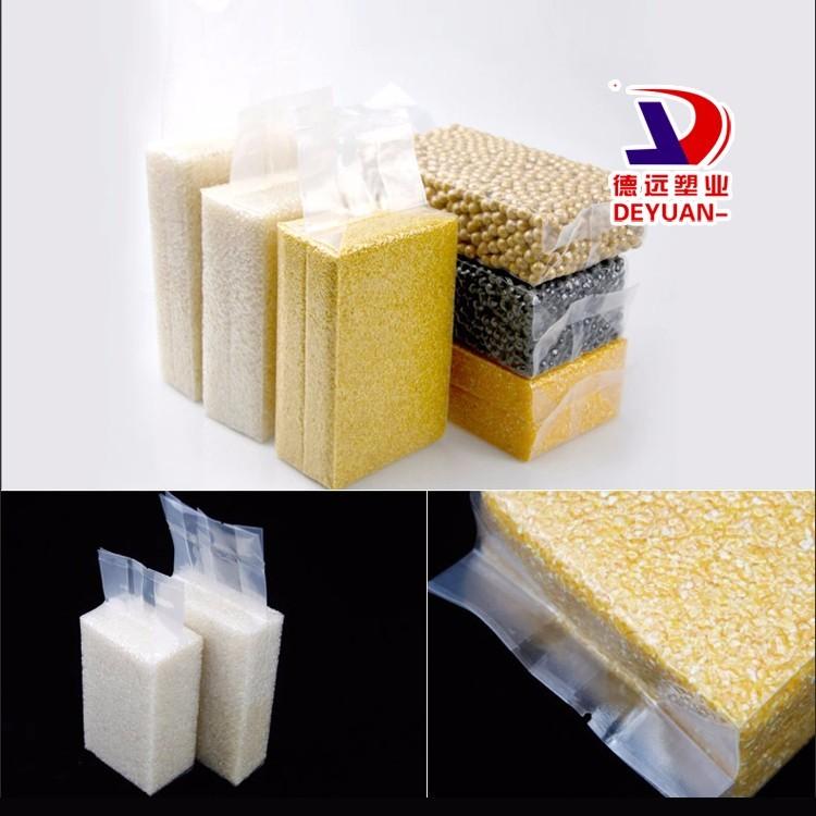 杂粮米砖真空袋