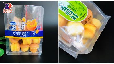 如何解决烘培包装袋漏气问题?可以从两个方面入手!