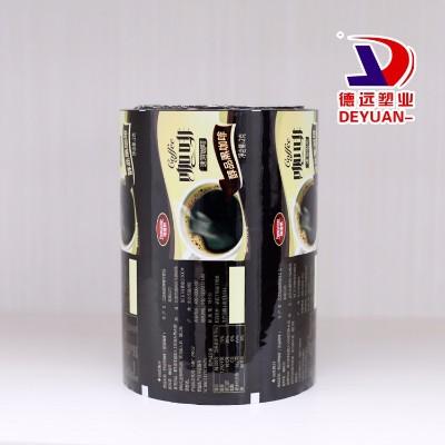 咖啡包装卷膜