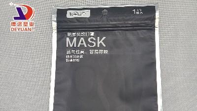国外疫情又发生了新变化,还不快多屯点口罩包装袋!