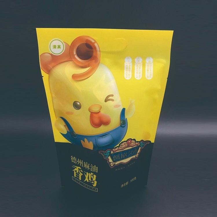 麻油香鸡包装袋
