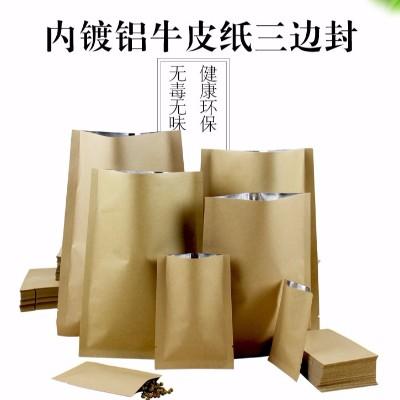 镀铝牛皮纸自立袋