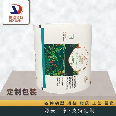 种子农作物卷膜