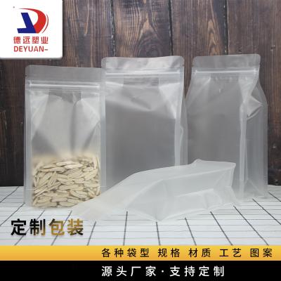 磨砂八边封包装袋