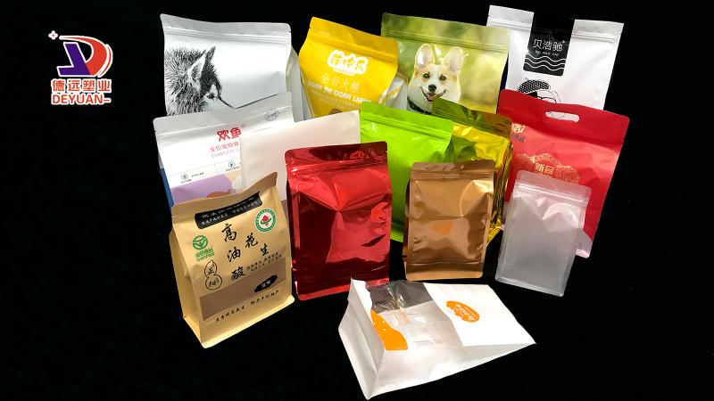 宠物食品包装袋定制
