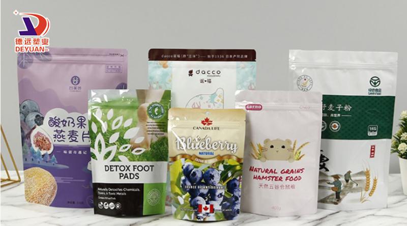 食品包装袋定制
