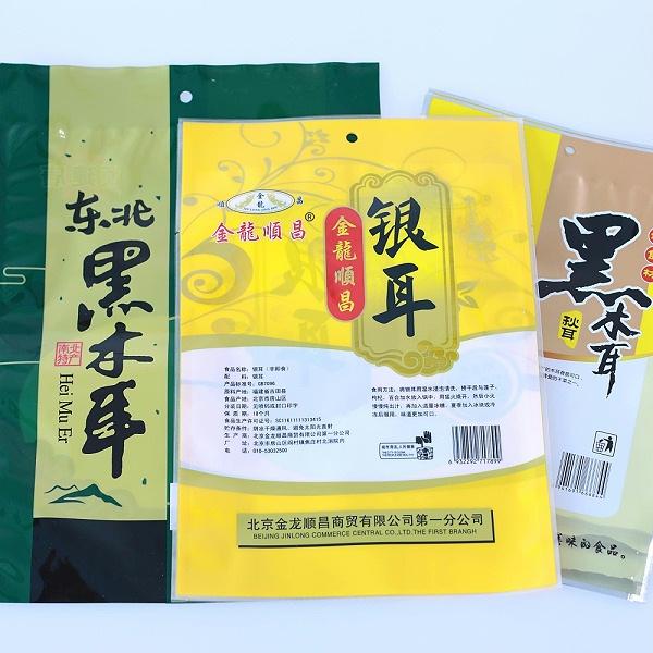 榛蘑口蘑包装袋